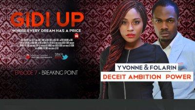 rsz_ndani-poster-yvonne-folarin